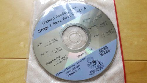 ORT CD