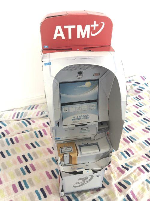 幼稚園の付録 ATM